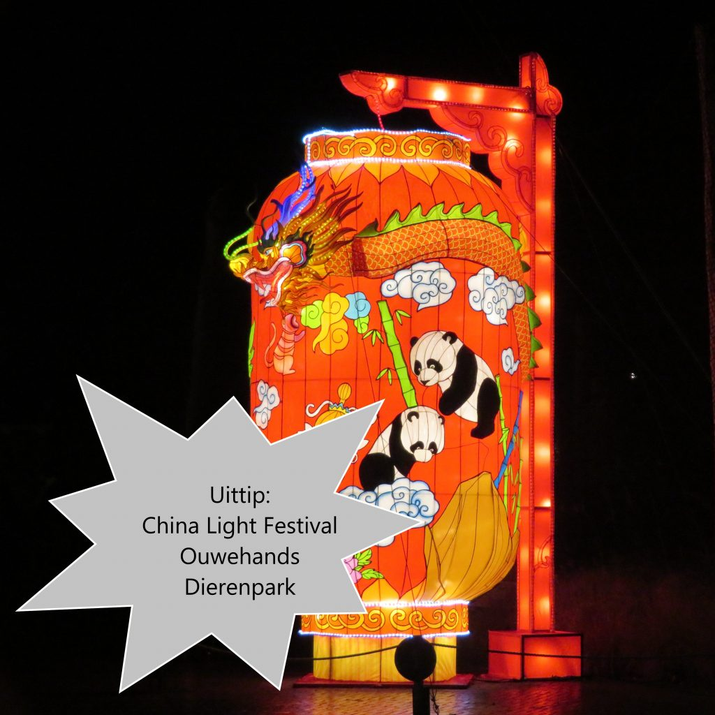 Uittip: China Light festival in Ouwehands Dierenpark